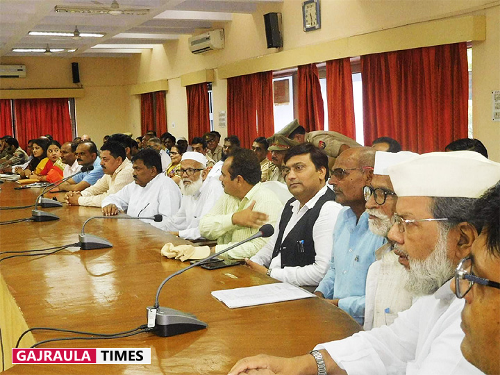 dm-amroha-meeting-photo