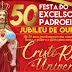 RELIGIÃO: COMUNIDADE DE CRISTO REI IRÁ CELEBRAR JUBILEU DE OURO DE SEU PADROEIRO