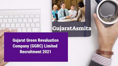 Gujarat Green Revaluation Company (GGRC) Limited  Recruitment 2021