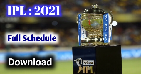Download IPL 2021 Full Schedule Pdf file