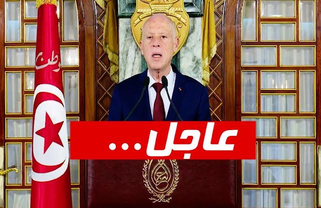تونس: بالاسماء... تسميات وتعيينات عاجلة يعلنها الرئيس قيس سعيد ... تفاصيل