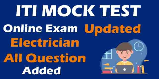 Nimi Online exam electrician mcq