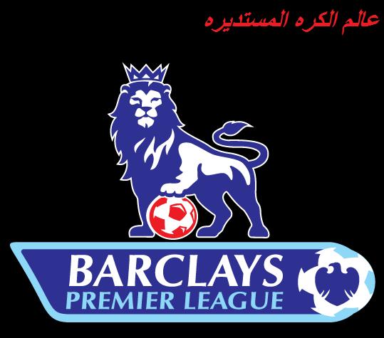 الدوري الانجليزي 2019
