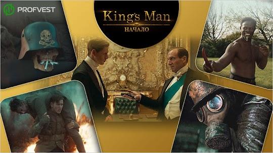 King's Man: Начало (2020 год) – актеры, сюжет и дата выхода нового фильма