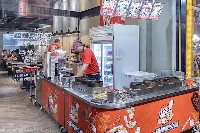 MG 7955 - 熱血採訪│一級棒讚火鍋菜單新登場!貨真價實的龍蝦端上桌,還有冰沙、可樂、冰淇淋與肉燥飯任你吃到飽