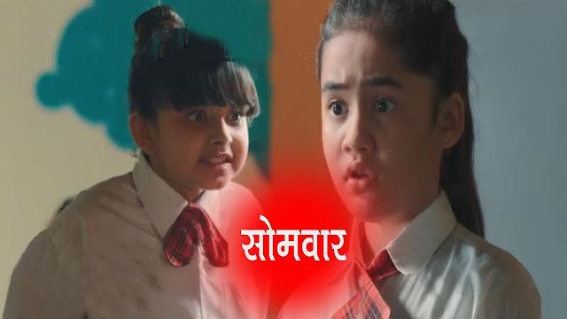 Big Twist : Amyra tags Kulfi illegitimate the revenge trolls on Kulfi in Kulfi Kumar Bajewala