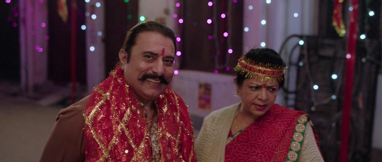 Download Indoo Ki Jawani (2020) Hindi Movie Bluray