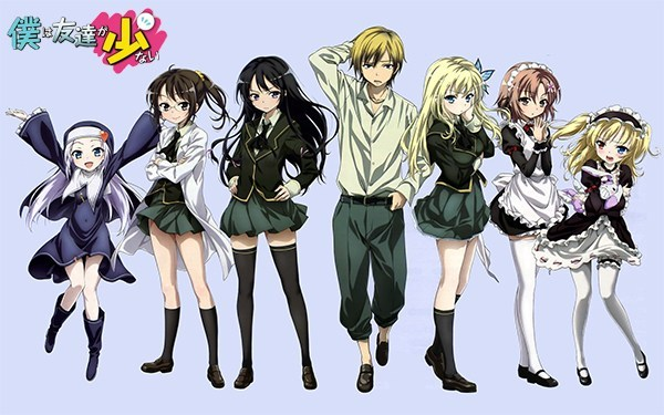 Haganai: I Don't Have Many Friends Review