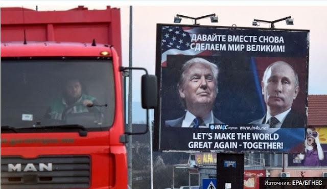 Image result for Συμφωνία Τραμπ - Πούτιν για στρατιωτική υποστήριξη της Ελλάδας