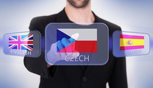 Сложно ли выучить чешский язык для поступления в государственный ВУЗ