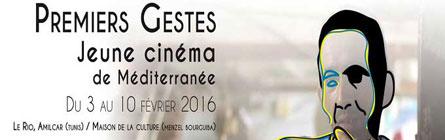 première édition de la manifestation «Premiers Gestes, Jeune cinéma de Méditerranée», prévue du 3 au 10 février 2016.