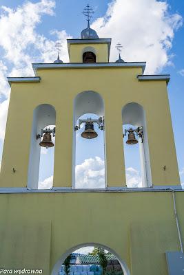 Cerkiew w Smerekowcu, dzwonnica