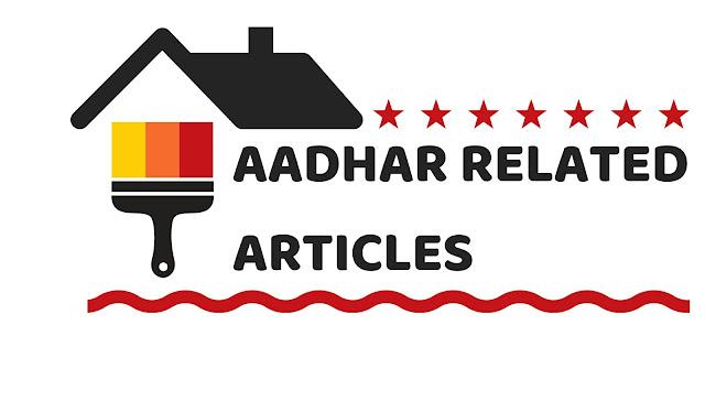Latest Aadhaar Related Articles