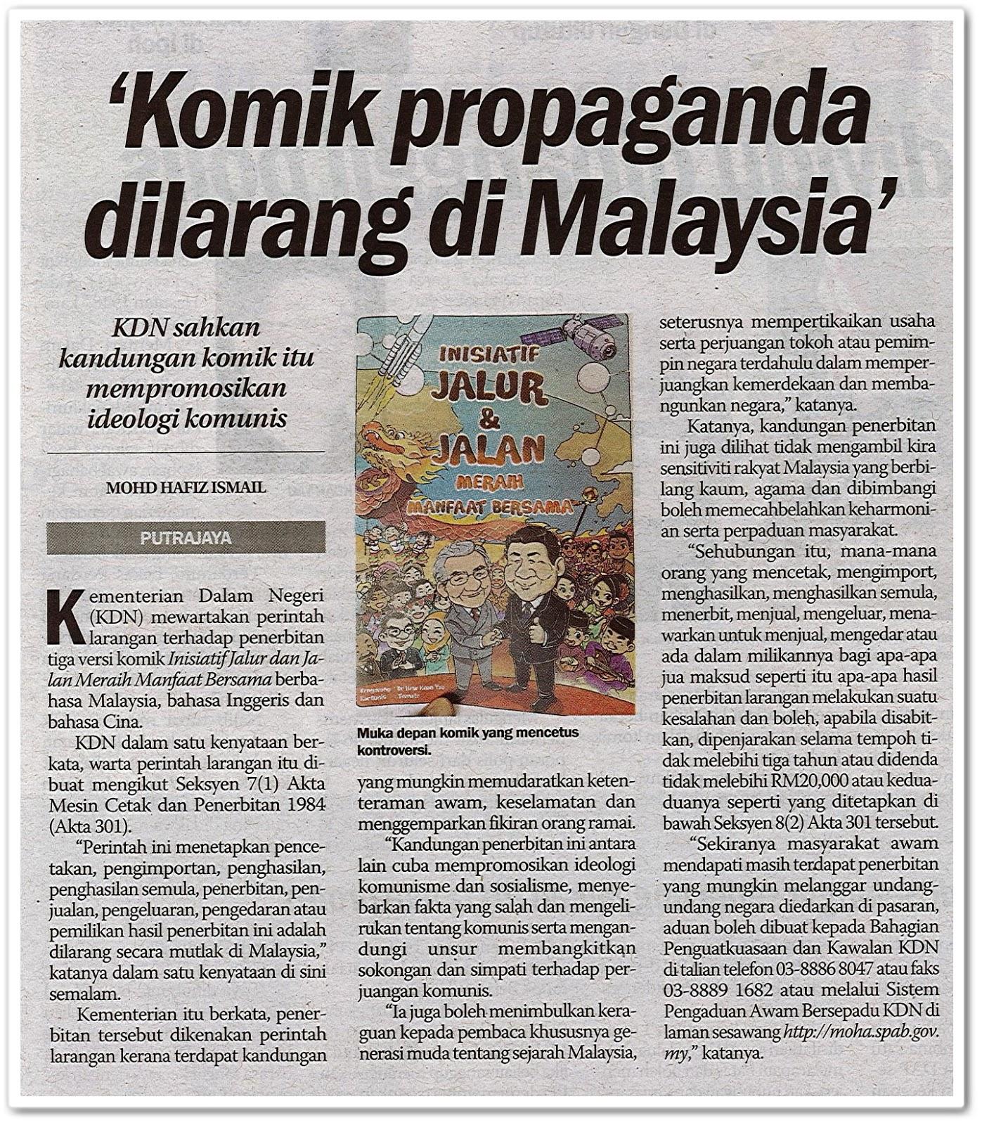 Komik propaganda dilarang di Malaysia - Keratan akhbar Sinar Harian 24 Oktober 2019