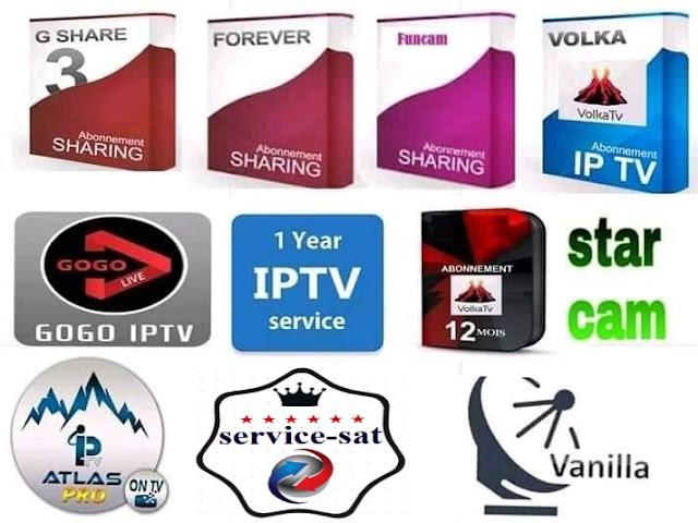 تجديد الاشتراك  لجميع انواع -IPTV-
