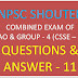 TNPSC VAO GROUP 4 ONLINE TEST 11 ஒருங்கிணைந்த குடிமைப் பணிகள் குரூப் 4 மற்றும் விஏஓ தேர்வுகளுக்கான வினா-விடை - 11