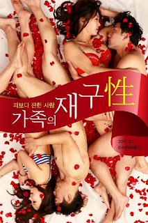 Family Reconstruction (2017) [เกาหลี 18+Soundtrack ไม่มีบรรยายไทย]