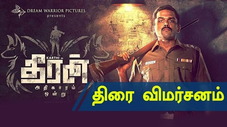 Theeran Adhigaaram Ondru Movie Review | Video Review | Tamil Review