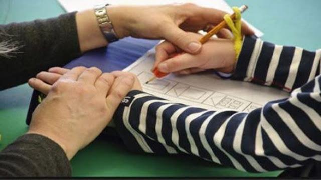 Στους Δήμους μετακυλίεται το κόστος της Ειδικής Αγωγής των σχολείων