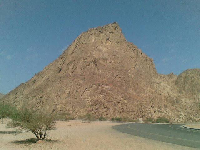 Magnet Jabal