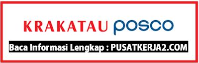 Lowker SMA/SMK November 2019 BUMN PT Krakatau Posco