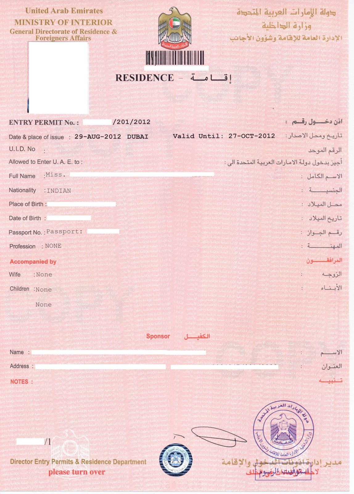 UAE Visa: Residence Entry Permit Expiration