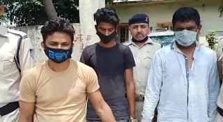 अपहरण करने वाले तीन आरोपी गिरफ्तार तीन फरार