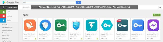Cara Pasang VPN Android