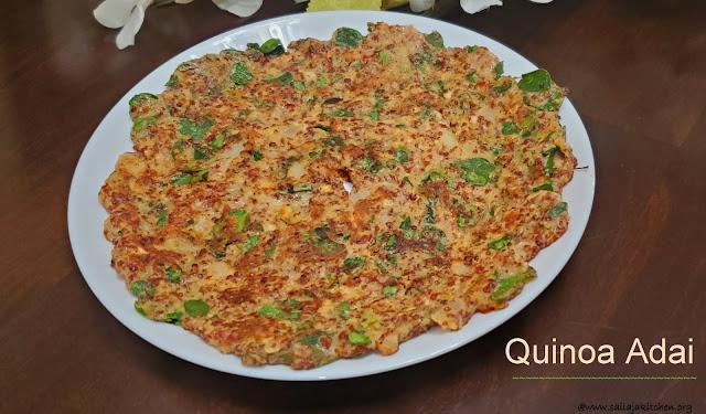 images of Quinoa Adai / Red Quinoa Adai / Drumstick Quinoa Adai / Murungai Keerai Adai