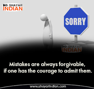 Mistake Quotes - Inspirational Words of Wisdom