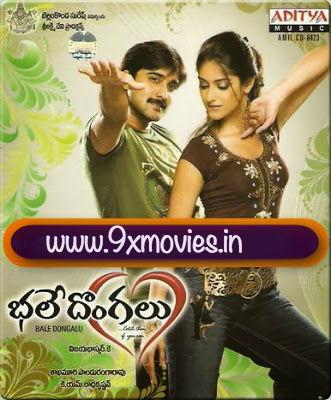 Bhale Dongalu 2008 Dual Audio Hindi Movie Download