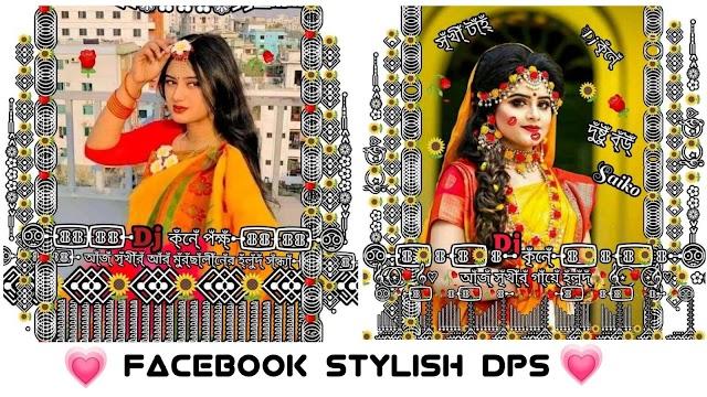 facebook frame pictures