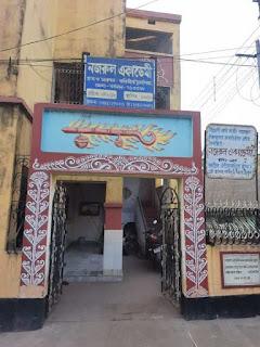 Nazrul Academy Churulia