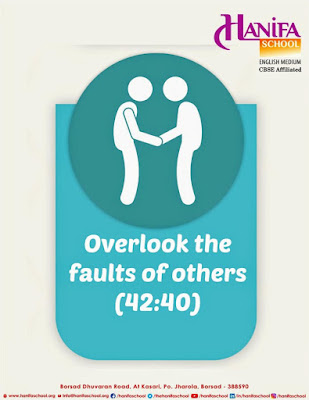 Overlook the faults of others (Quran 42-40) by Ummat-e-Nabi.com