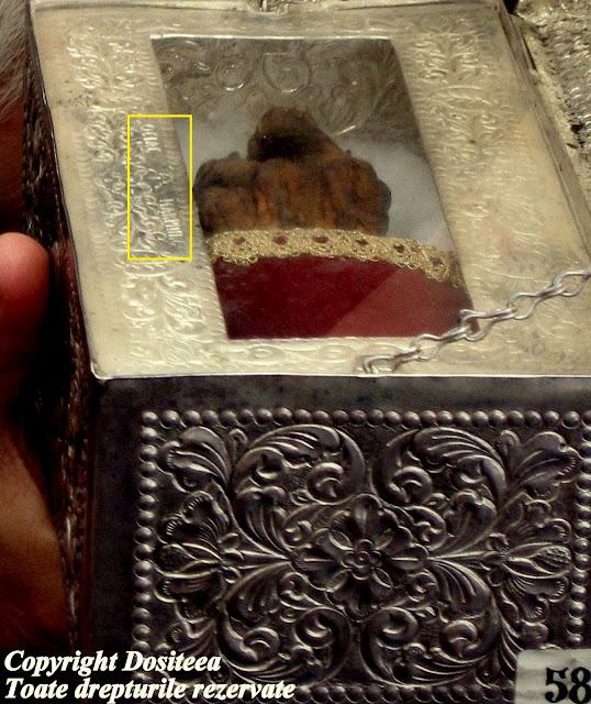 Λείψανο της Οσίας Μακρίνης στην Ιερά Μονή Γρηγορίου Αγίου Όρους https://leipsanothiki.blogspot.be/