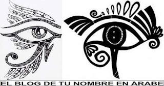 Ojo de Horus para tatuajes en blanco y negro
