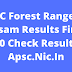 APSC Forest Ranger in Assam Results Final 2020 Check Results @ Apsc.Nic.In