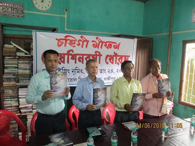 বরাক তম্পাক্কী  খোমজিনবা পাউ খরা  ২৫-০৬-২০১৮