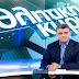 Τέλος από διευθυντής αθλητικού ο Γιώργος Λυκουρόπουλος. Μπαίνει σε νέα θέση...