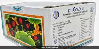 DRDO की एक और सफलता, 75 रुपये में 75 मिनट में पता चलेगी एंटीबॉडी