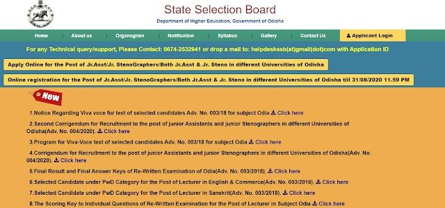 SSB Odisha Jr Asst & Jr Stenographer 2020 Apply Online