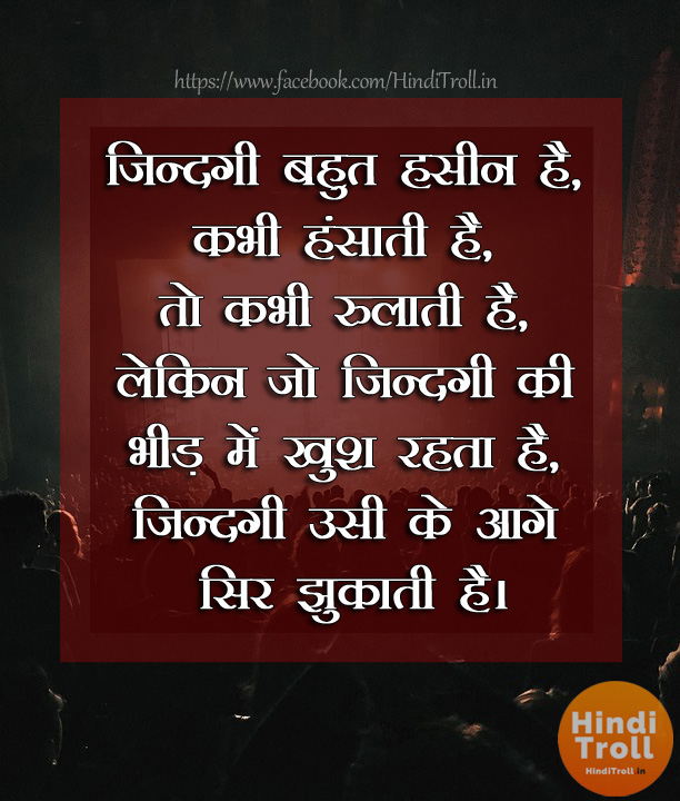 motivational Life Reality Quotes