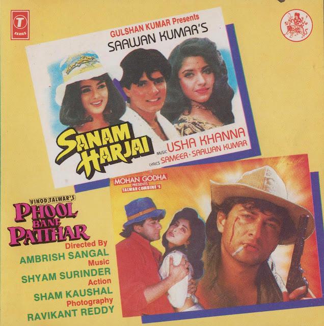 Download Phool Bane Patthar [1998-MP3-VBR-320Kbps] Review