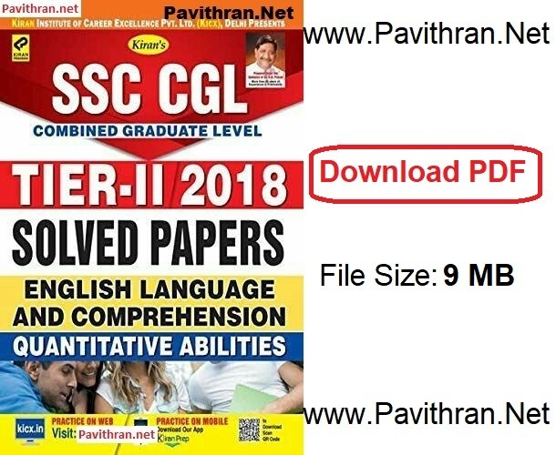 Kiran SSC CGL Tier-2 2018 Solved Papers English Language/Quantitative Abilities PDF Download
