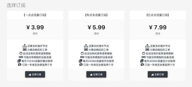 大机场.net