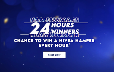 Shop And Win Gift Hampers Every Hours