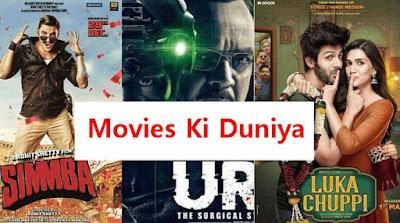Movies Ki Duniya- 2020 Bollywood Hollywood Movies Download