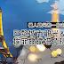 【法國】懶人觀光客一日走訪巴黎 KLOOK 巴黎城市觀光&遊船&埃菲爾鐵塔免排隊導覽