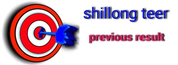 Shillong teer previous result