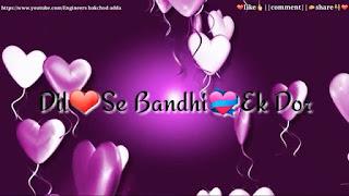 Dil Se Bandhi Ik Dor Whatsapp Status Love Video